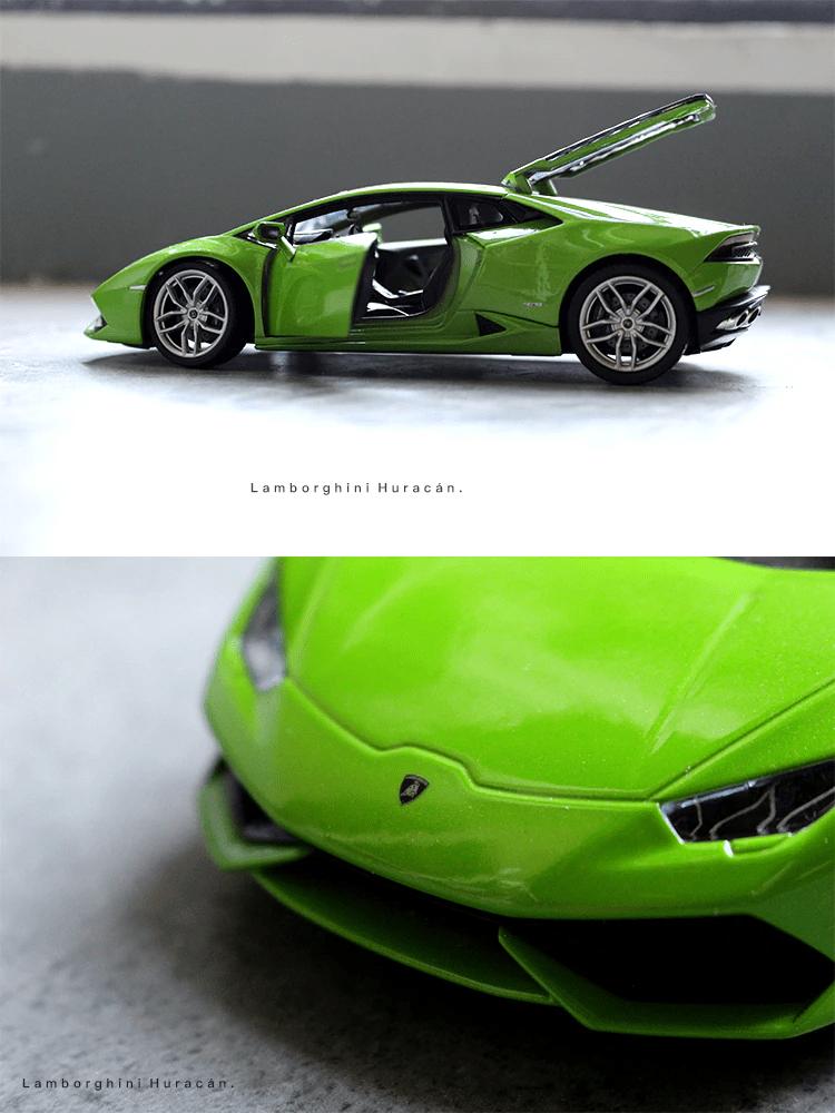 Lamborghini miniature 1:24